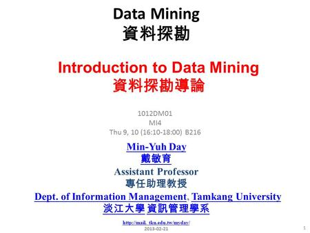 Data Mining 資料探勘 Introduction to Data Mining 資料探勘導論 Min-Yuh Day 戴敏育