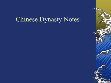Chinese Dynasty Notes. Essential Questions What were the two types of printing invented in China during this time? How did the magnetic compass impact.