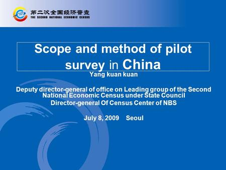 Scope and method of pilot survey in China Yang kuan kuan Deputy director-general of office on Leading group of the Second National Economic Census under.