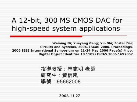 A 12-bit, 300 MS CMOS DAC for high-speed system applications