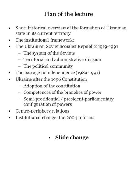 Plan of the lecture Short historical overview of the formation of Ukrainian state in its current territory The institutional framework: The Ukrainian Soviet.