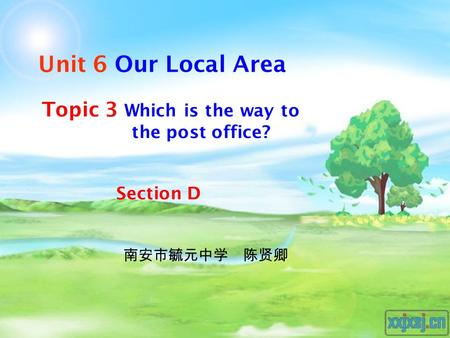 Unit 6 Our Local Area Section D Topic 3 Which is the way to the post office? 南安市毓元中学 陈贤卿.