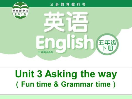 Unit 3 Asking the way ( Fun time & Grammar time ).