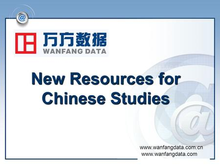 New Resources for Chinese Studies www.wanfangdata.com.cn www.wanfangdata.com.