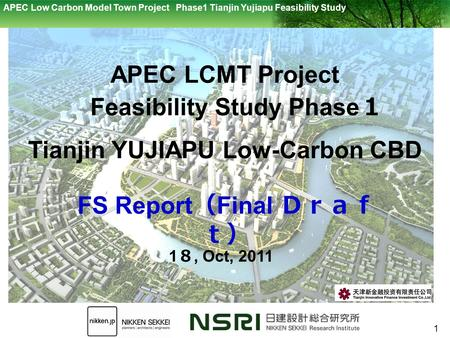 APEC Low Carbon Model Town Project Phase1 Tianjin Yujiapu Feasibility Study 1 APEC LCMT Project Feasibility Study Phase 1 Tianjin YUJIAPU Low-Carbon CBD.
