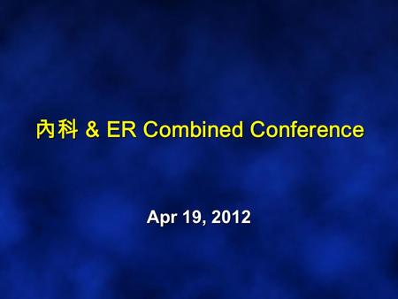Apr 19, 2012 內科 & ER Combined Conference. Outline The differential diagnosis of non- coronary chest pain with elevated cardiac isoenzyme. The differential.