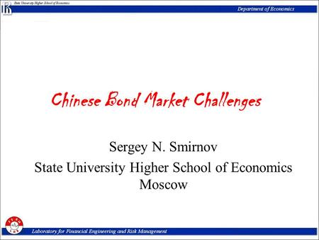 Chinese Bond Market Challenges Sergey N. Smirnov State University Higher School of Economics Moscow.