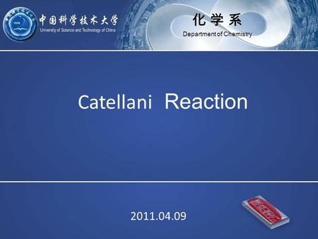 化 学 系 Department of Chemistry Catellani Reaction 2011.04.09.
