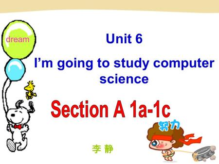 Unit 6 I'm going to study computer science dream 李 静李 静.