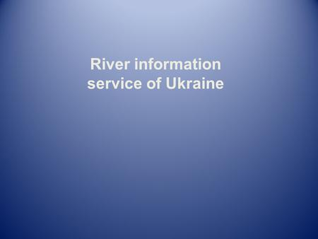 River information service of Ukraine. Main objectives of RIS of Ukraine 0enhance inland navigation safety levels, 0increase efficiency of transportation.