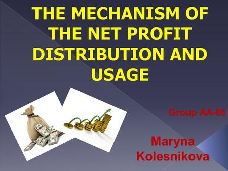 Group AA-68 Maryna Kolesnikova. NET PROFIT A positive financial result of operating a business The inidicator of firm's effectiveness The bases for further.
