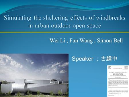 Wei Li, Fan Wang, Simon Bell Speaker :古緯中.  Introduction  Wind tunnel experiment  Numerical  Result and analyses.