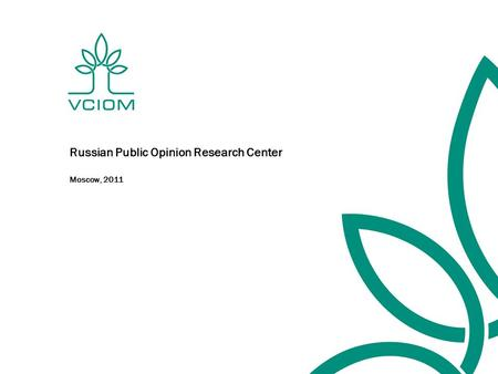 Russian Public Opinion Research Center Moscow, 2011.