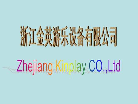 our factories(left located in yiwu,right located in jiangxi)