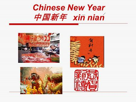 Chinese New Year 中国新年 xin nian. 二 0 一一年是中国的兔年  中国的 Zodiac 有十二只动物。它们是∶ Legend has it that the Lord Buddha summoned all the animals to come to him before.