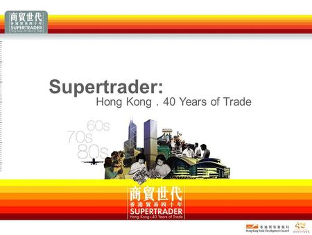 Supertrader: Hong Kong . 40 Years of Trade In the last 40 years, trade and industry has expanded dramatically in Hong Kong, with annual trade valued.