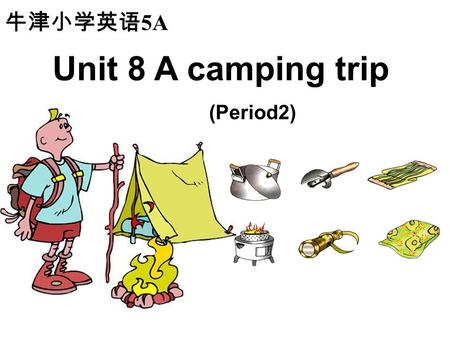 Unit 8 A camping trip 牛津小学英语 5A (Period2). children boys and girls child = a boy or a girl.