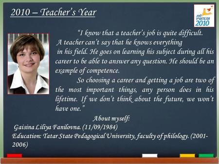 "2010 – Teacher's Year ""I know that a teacher's job is quite difficult. A teacher can't say that he knows everything in his field. He goes on learning his."
