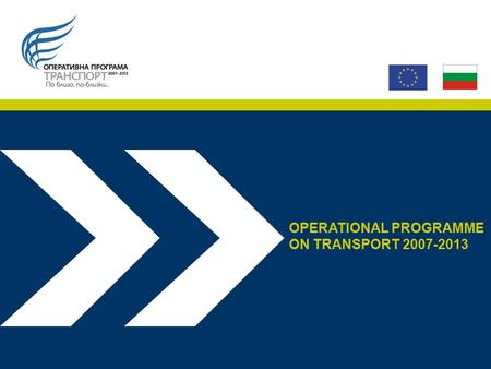 OPERATIONAL PROGRAMME ON TRANSPORT 2007-2013. BULGARIAN PORTS INFRASTRUCTURE CO. Kuzman Genov ICT Director and BulRIS Project manager, BPI Co. – HQ Sofia.
