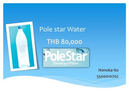Pole star Water THB 80,000 Honoka Ito 5500010702.