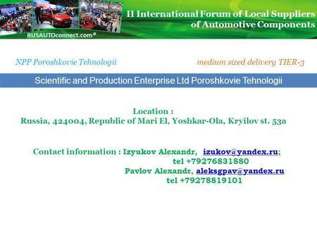 Scientific and Production Enterprise Ltd Poroshkovie Tehnologii II International Forum of Local Suppliers of Automotive Components RUSAUTOconnect.com®