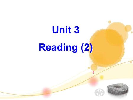 Unit 3 Reading (2) Unit 3 Reading (2). Revision Let's enjoy these photos and think what and where they are.
