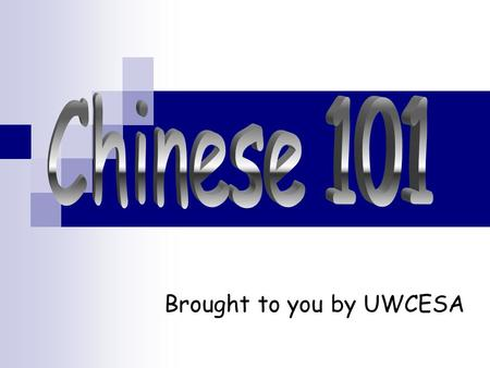 Brought to you by UWCESA. History Chinese is one of the very first languages in the world. The Chinese language makes use of pictograms and ideograms.