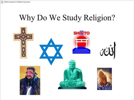 Why Do We Study Religion?. Why would someone walk hundreds of miles to bathe in a river?