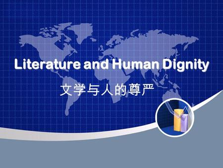 Literature and Human Dignity 文学与人的尊严. The Declaration of Independence Thomas Jefferson (1743-1826)