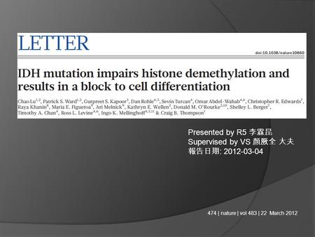 Presented by R5 李霖昆 Supervised by VS 顏厥全 大夫 報告日期 : 2012-03-04 474 | nature | vol 483 | 22 March 2012.
