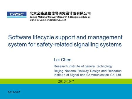 2015-10-7 Software lifecycle support and management system for safety-related signalling systems Lei Chen Research institute of general technology Beijing.