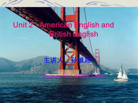 Unit 2 American English and British English 主讲人:孙维路 Lingxian No.1 Middle School.