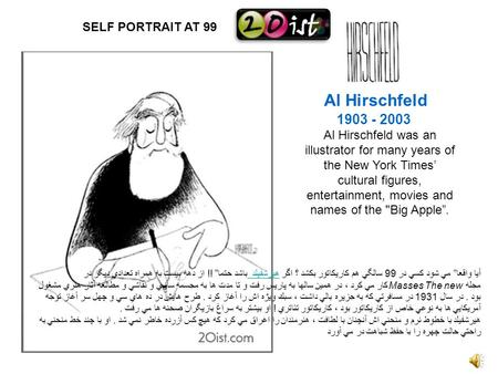 1903 - 2003 Al Hirschfeld SELF PORTRAIT AT 99 Al Hirschfeld was an illustrator for many years of the New York Times' cultural figures, entertainment,