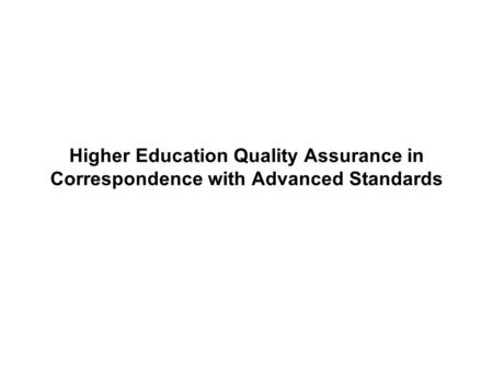 Higher Education Quality Assurance in Correspondence with Advanced Standards.