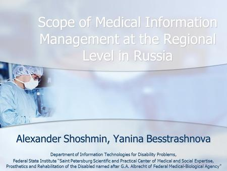 Scope of Medical Information Management at the Regional Level in Russia Alexander Shoshmin, Yanina Besstrashnova Department of Information Technologies.