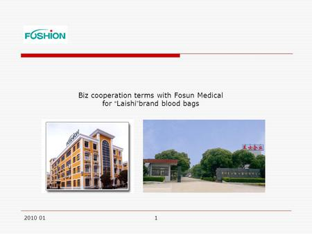 "2010 011 Biz cooperation terms with Fosun Medical for "" Laishi "" brand blood bags."