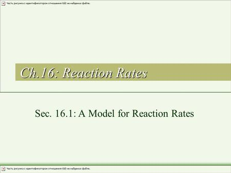 Sec. 16.1: A Model for Reaction Rates