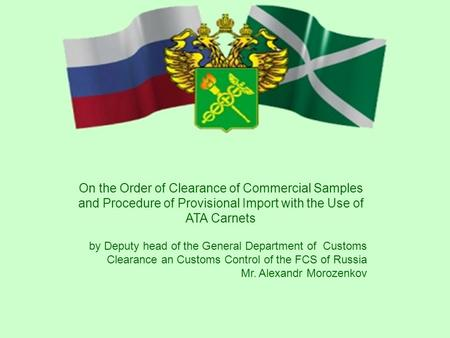 On the Order of Clearance of Commercial Samples and Procedure of Provisional Import with the Use of ATA Carnets by Deputy head of the General Department.