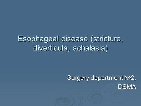 Еsophageal disease (stricture, diverticula, achalasia) Surgery department №2, DSMA.