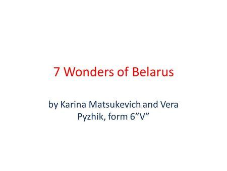 "7 Wonders of Belarus by Karina Matsukevich and Vera Pyzhik, form 6""V"""
