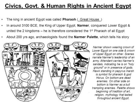 Ancient Egypt Society And Bureaucracy Ppt Video Online Download