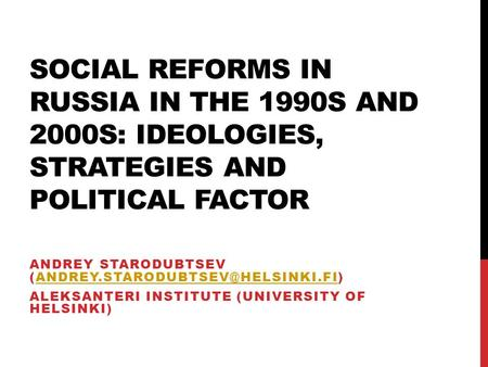 SOCIAL REFORMS IN RUSSIA IN THE 1990S AND 2000S: IDEOLOGIES, STRATEGIES AND POLITICAL FACTOR ANDREY STARODUBTSEV