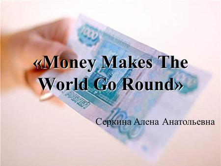 the power of money essay