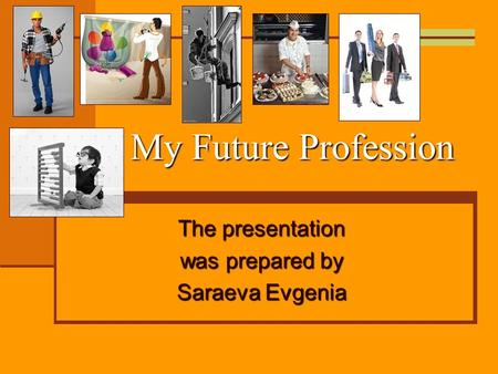 My Future Profession The presentation was prepared by Saraeva Evgenia.