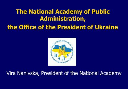 The National Academy of Public Administration, the Office of the President of Ukraine Vira Nanivska, President of the National Academy.