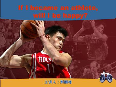 Page 1 If I became an athlete, will I be happy? 主讲人:荆丽梅.