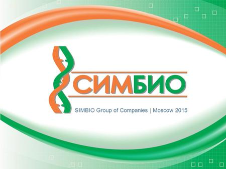 SIMBIO Group of Companies | Moscow 2015. «For those who need your care» ABOUT THE COMPANY Our mission is the continuous improvement of people living standards.