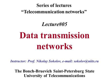 "Lecture#05 Data transmission networks The Bonch-Bruevich Saint-Petersburg State University of Telecommunications Series of lectures ""Telecommunication."