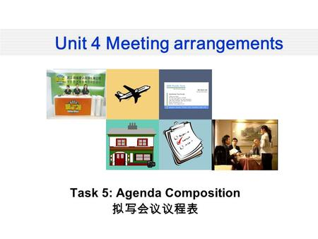 Unit 4 Meeting arrangements Task 5: Agenda Composition 拟写会议议程表.