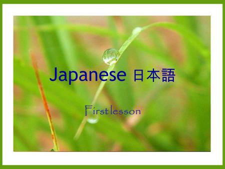 Japanese 日本語 First lesson. Today's Lesson Greetings Introduce yourself Introduce someone Nations & Nationalities Making simple questions Answering with.